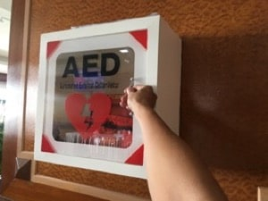 AED Safety and Reliability